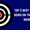 Best Compound Bows Reviews header image